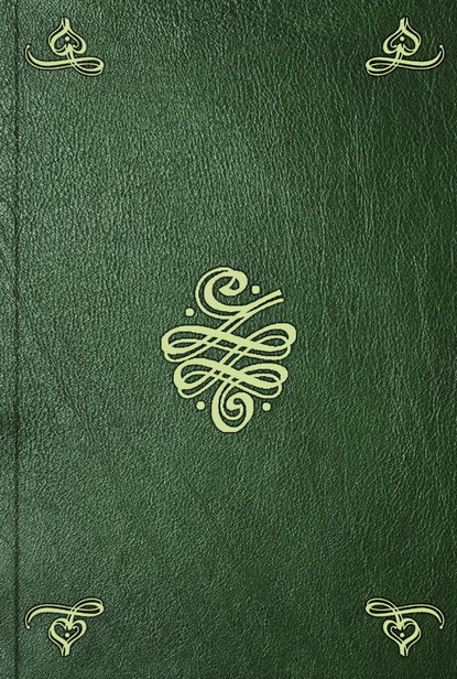 Фото - John Locke The works. Vol. 2 peter king the life of john locke