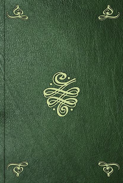 Фото - Charlotte-Elizabeth de Baviere Fragmens de lettres originales. T. 1 louis saint simon memoires de mr le duc de s simon t 1
