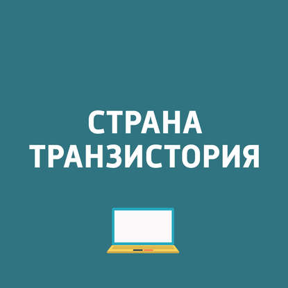 Картаев Павел Компания Petoi запустила кампанию по сбору средств на робота-котёнка Nybble