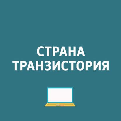 Картаев Павел Xperia XZ3; Новые видеокарты NVIDIA; Начало продаж iPhone XS и iPhone XS Max