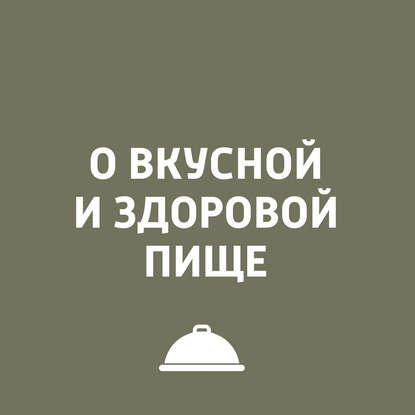 Фото - Игорь Ружейников Бургеры – фаст-фуд или высокая кухня игорь ружейников чехов в воспоминаниях современников