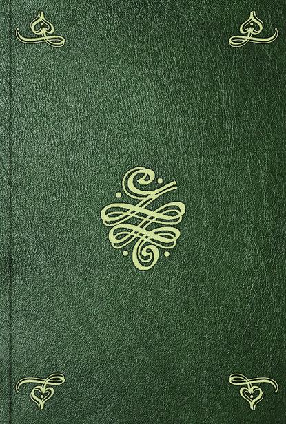 Группа авторов Lettres de M-mes de Villars. T. 2 kallimachus hymnes de callimaque