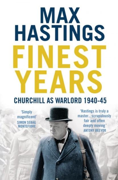 Макс Хейстингс Finest Years: Churchill as Warlord 1940–45