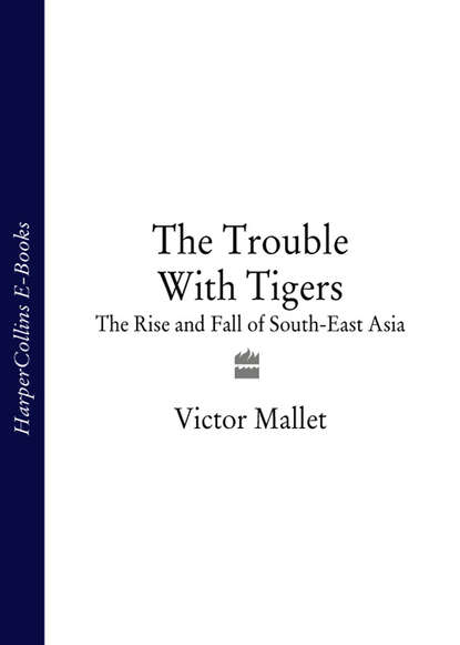 Victor Mallet The Trouble With Tigers: The Rise and Fall of South-East Asia arthur cotterell western power in asia its slow rise and swift fall 1415 1999 isbn 9781118170007
