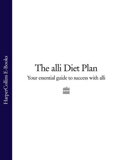 Литагент HarperCollins USD The alli Diet Plan: Your Essential Guide to Success with alli литагент harpercollins usd the times guide to the house of commons