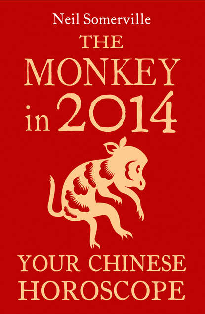 Neil Somerville The Monkey in 2014: Your Chinese Horoscope лонгслив printio ace of spades
