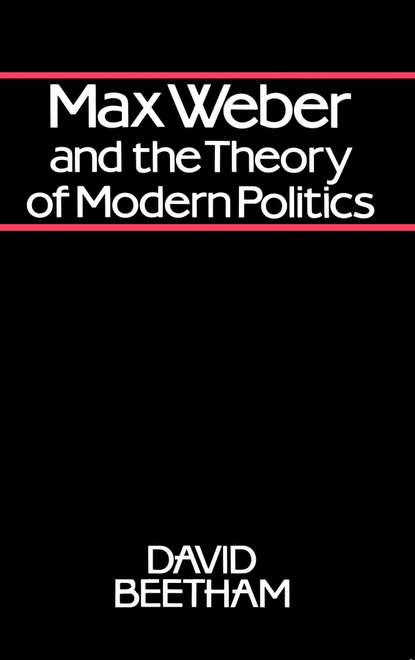 Фото - David Beetham Max Weber and the Theory of Modern Politics david peterson the politics of genocide