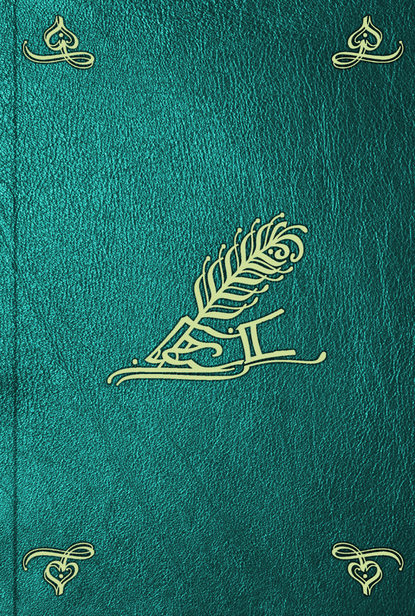 Группа авторов Supplement aux memoires de Sully. T. 10 maximilien sully mémoires de maximilien de béthune t 6