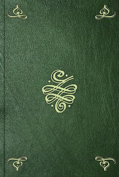 Группа авторов Lettres Champenoises. T. 7. (No. 55) stéphanie félicité de genlis adèle et théodore ou lettres sur l éducation t 1