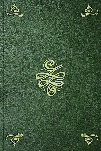 Фото - John Locke The works. Vol. 8 peter king the life of john locke
