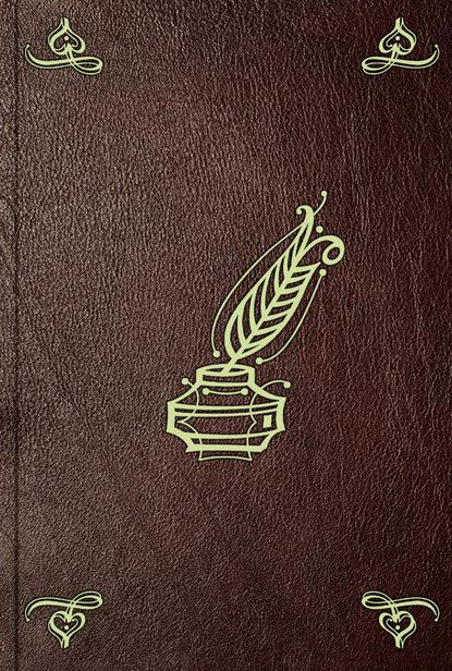 Группа авторов The select works of the minor British poets. Vol. 1 группа авторов the works of the english poets from chaucer to cowper vol 11