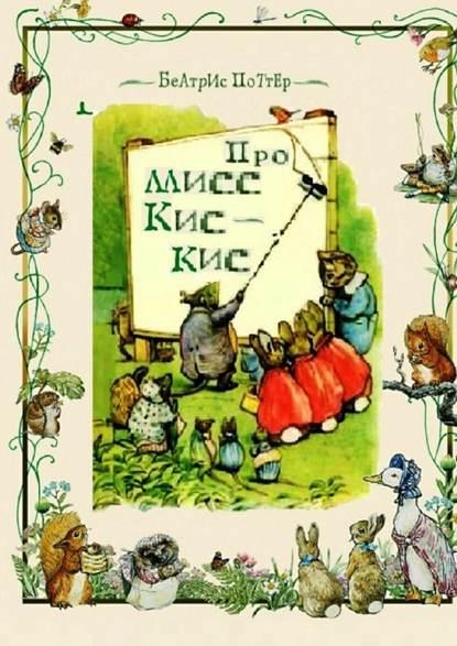 читать книги про альтернативную историю