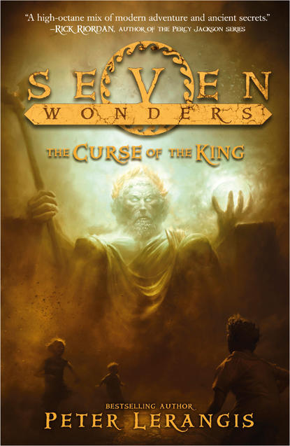 Peter Lerangis The Curse of the King rjd2 rjd2 the colossus