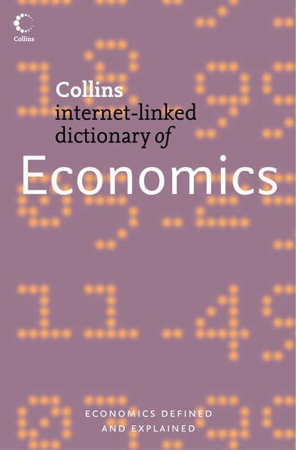 Dr. Pass Christopher Economics daniel mcmillen p a companion to urban economics