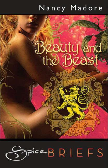колготки beauty inside the beast светло бежевые в сеточку с нежной узорчатой смесью os 42 46 Nancy Madore Beauty and The Beast