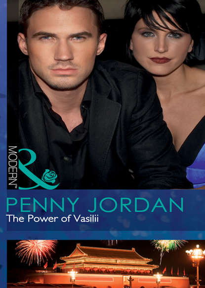 PENNY JORDAN The Power of Vasilii penny jordan the russian rivals the most coveted prize the power of vasilii