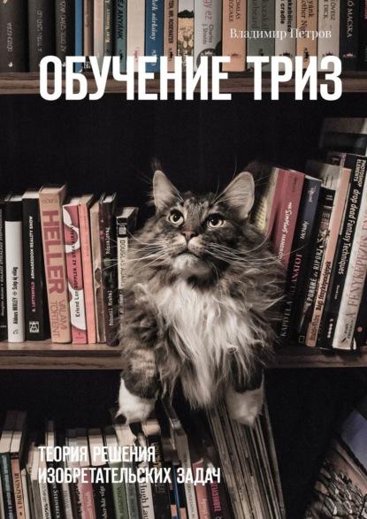 в какой последовательности читать книги ведьмак