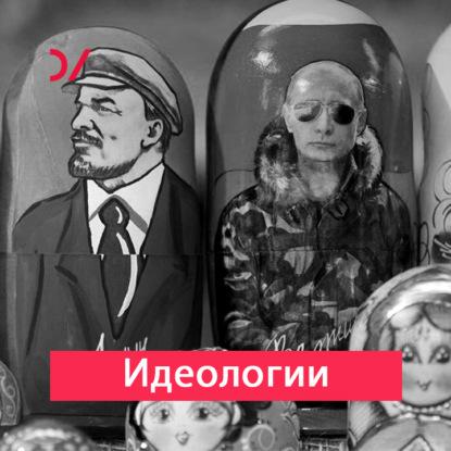 юдин а в большой алтай путеводитель Григорий Борисович Юдин Перезагрузка политики