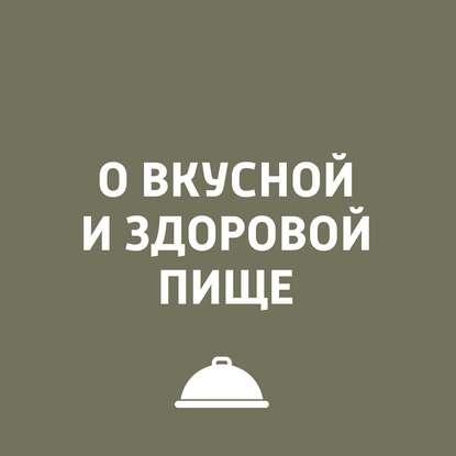 Кухня юга России