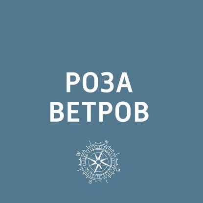 Творческий коллектив шоу «Уральские самоцветы» Россияне вошли в топ-10 самых путешествующих в мире