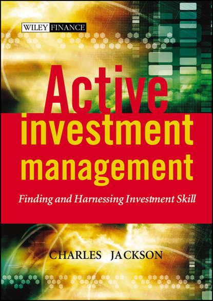 Группа авторов Active Investment Management группа авторов active metals