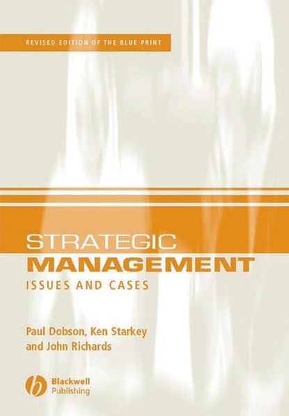 Фото - Ken Starkey Strategic Management martin kunc strategic analytics integrating management science and strategy