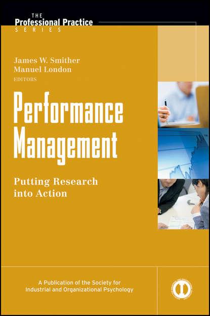 Фото - Manuel London Performance Management william j rothwell performance consulting applying performance improvement in human resource development