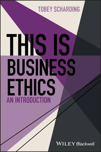Фото - Группа авторов This is Business Ethics mark schwartz s business ethics an ethical decision making approach