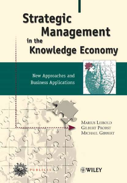 Michael Gibbert Strategic Management in the Knowledge Economy dooley michael ipv6 deployment and management isbn 9781118590393