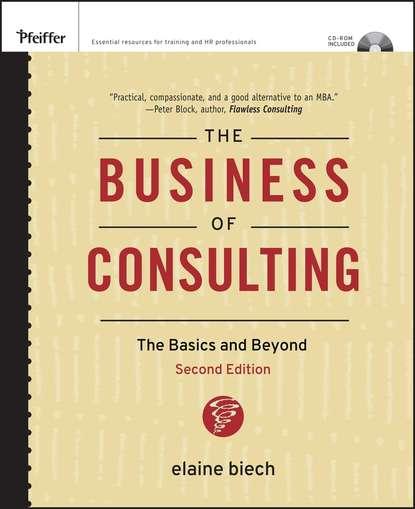 Группа авторов The Business of Consulting недорого