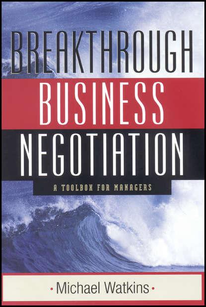 Группа авторов Breakthrough Business Negotiation группа авторов a smart girl s guide to sticky situations