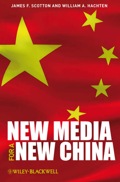 James Scotton F. New Media for a New China vaclav smil natural gas fuel for the 21st century