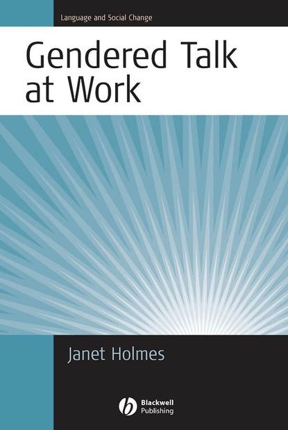 Группа авторов Gendered Talk at Work learning in workplace