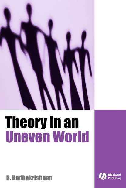 Группа авторов Theory in an Uneven World the theory of abstract ethics