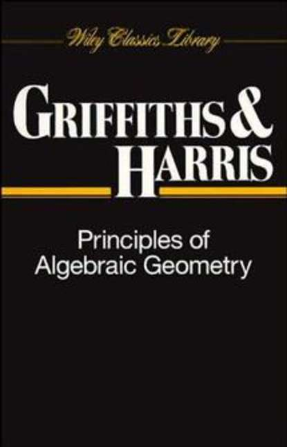 Фото - Joseph Harris Principles of Algebraic Geometry manifold