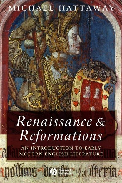 Группа авторов Renaissance and Reformations retire early sleep well a practical guide to modern portfolio theory and retirement in plain english