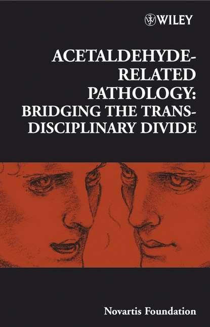 Jamie Goode A. Acetaldehyde-Related Pathology недорого