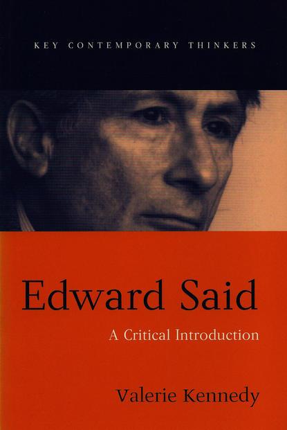 Группа авторов Edward Said post colonial discourses in francisco sionil jose's rosales saga