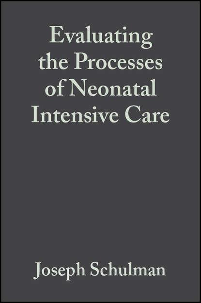 Группа авторов Evaluating the Processes of Neonatal Intensive Care care of you свитер