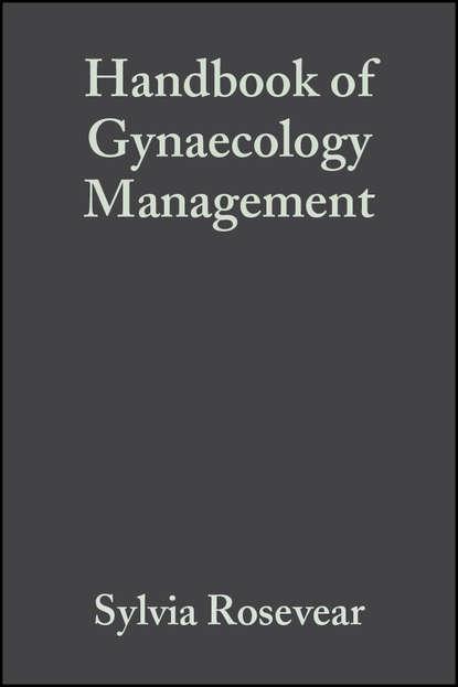 Группа авторов Handbook of Gynaecology Management недорого