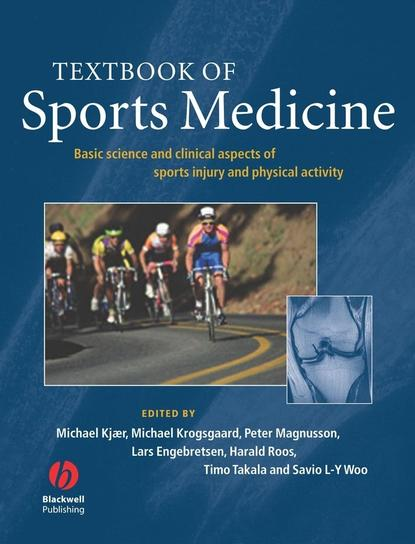 Peter Magnusson Textbook of Sports Medicine группа авторов handbook of sports medicine and science basketball