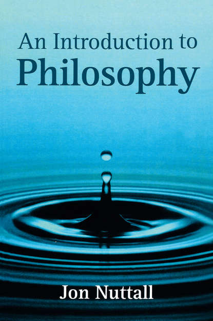 Группа авторов An Introduction to Philosophy a martinich p philosophical writing an introduction