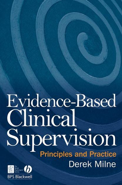 Фото - Группа авторов Evidence-Based Clinical Supervision группа авторов guide to paediatric drug development and clinical research
