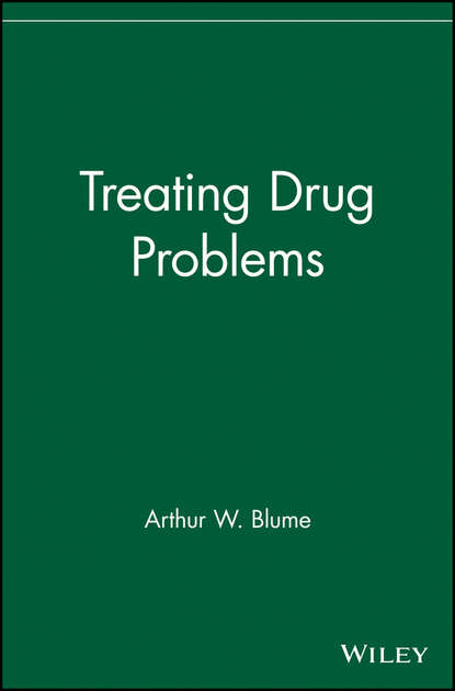 Группа авторов Treating Drug Problems p h brazier c s lewis an annotated bibliography and resource