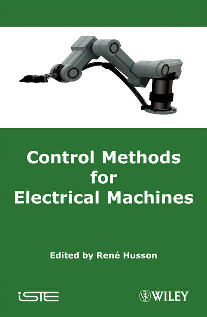 Rene Husson Control Methods for Electrical Machines apply insecticide for mosquito control