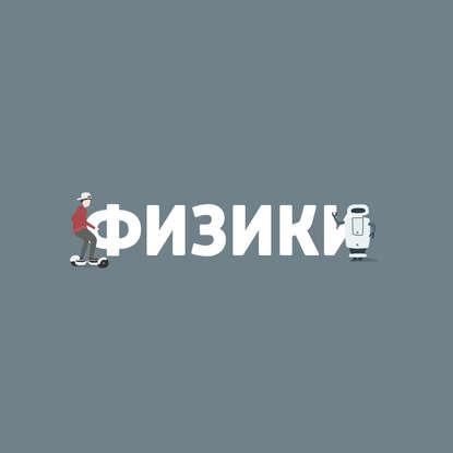 Маргарита Митрофанова Таблица Менделеева и особенности ее элементов