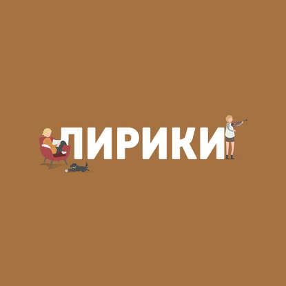 Маргарита Митрофанова Что случилось с музыкой в XX веке?