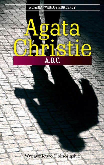 Агата Кристи ABC агата кристи abc