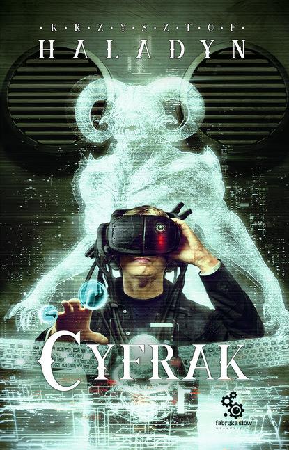 Cyfrak