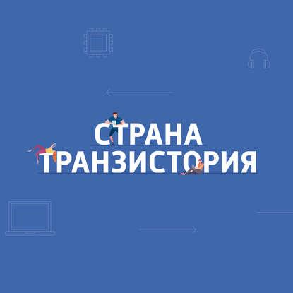 Фото - Картаев Павел Bazelevs и Microsoft договорились о стратегическом сотрудничестве картаев павел в 2019 году жители россии стали реже покупать смартфоны